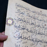 Коран - чудо истории