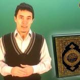 Почему Мусульмане Верят в Коран
