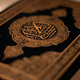 В США неизвестные сожгли Коран близ мечети