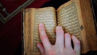 Пять аятов Корана, смысл которых чаще всего искажают