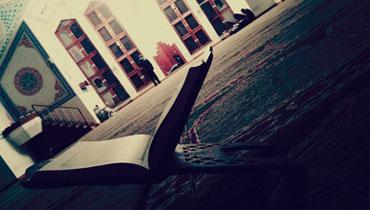 Законодательное знамение Корана