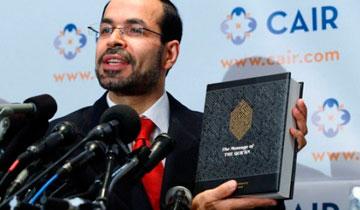 В США стартовала кампания «Поделись Кораном»
