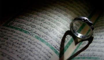 Как собирался Коран?