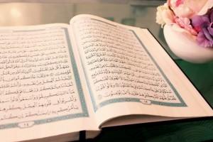 12 самых благих деяний мусульманина, упоминаемые в Коране