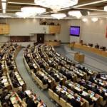 Госдума запретила проверять Коран на экстремизм